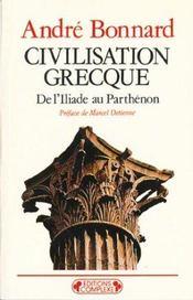 Civilisation grecque tome 1 - Intérieur - Format classique