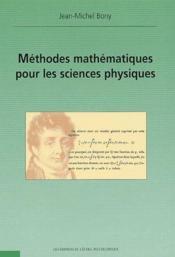 Méthodes mathématiques pour les sciences physiques - Couverture - Format classique