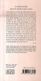 Blanche meyer et jean giono - 4ème de couverture - Format classique
