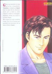 Angel heart t.13 - 4ème de couverture - Format classique