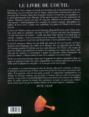 Le livre de l'outil - 4ème de couverture - Format classique