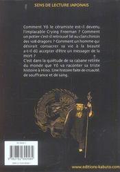 Crying Freeman T.2 - 4ème de couverture - Format classique