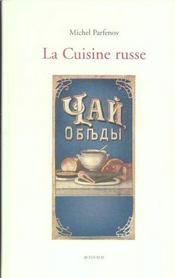 La cuisine russe - Intérieur - Format classique