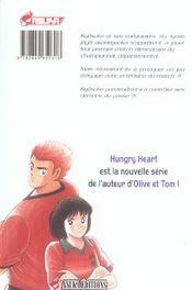 Hungry Heart T.3 - 4ème de couverture - Format classique