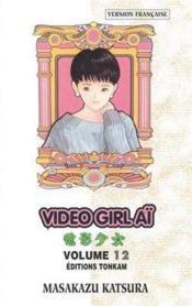 Video girl aï t.12 - Couverture - Format classique