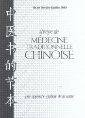 Abrege Medecine Traditionnelle Chinoise - Intérieur - Format classique
