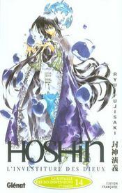 Hôshin l'investiture des dieux t.14 ; la bataille des dix dimensions 1ère partie - Intérieur - Format classique
