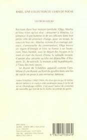 Les Trois Soeurs (Nouvelle Edition 2002) Babel 69 - 4ème de couverture - Format classique