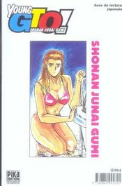 Young Gto T10 - 4ème de couverture - Format classique