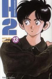 H2 t.13 – Mitsuru Adachi