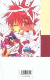 D.N.Angel t.7 - 4ème de couverture - Format classique