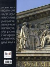 Le patrimoine de l'assemblée nationale - 4ème de couverture - Format classique