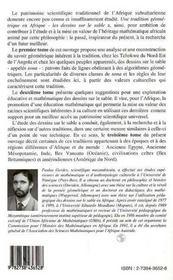 Une Tradition Geometrique En Afrique ;Le Dessin Sur Le Sable T.1 ; Analyse Et Reconstruction - 4ème de couverture - Format classique