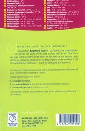 Mathématiques ; Première ES - 4ème de couverture - Format classique