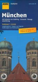 Munich / munchen - Couverture - Format classique