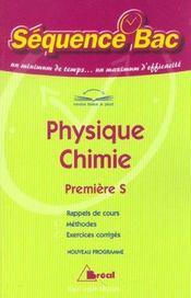 Physique chimie 1e s - Intérieur - Format classique