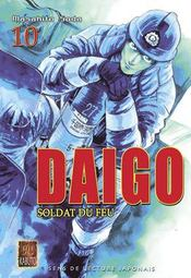 Daïgo, soldat du feu t.10 - Intérieur - Format classique