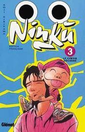 Ninku t.3 ; le coeur dechiré - Intérieur - Format classique
