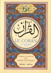 Vente livre :  Le Coran - Broche - Traduction Andre Chouraqui  - Collectif