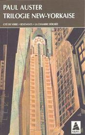 Trilogie New-Yorkaise : Cité de verre - Revenants - La chambre dérobée. - Intérieur - Format classique