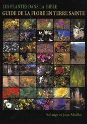 Les plantes dans la bibles - Intérieur - Format classique
