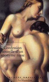 Confession sexuelle d'un anonyme russe - Intérieur - Format classique