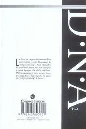 D.N.A² t.1 - 4ème de couverture - Format classique