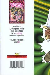 Yu-Gi-Oh t.18 - 4ème de couverture - Format classique