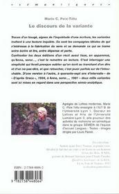 Le Discours De La Variante ; Approche Semiotique De La Genese D'Anna Soror De Marguerite Yourcenar - 4ème de couverture - Format classique