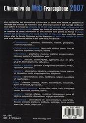 L'annuaire du web francophone (édition 2007) - 4ème de couverture - Format classique