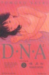 D.N.A² t.2 - Couverture - Format classique