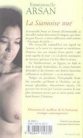 La Siamoise Nue - 4ème de couverture - Format classique