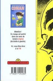Detective Conan T30 - 4ème de couverture - Format classique