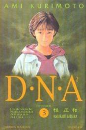D.N.A² t.3 - Couverture - Format classique