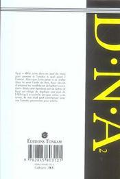 D.N.A² t.3 - 4ème de couverture - Format classique