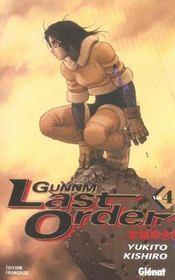 Gunnm last order - tome 04 - Intérieur - Format classique