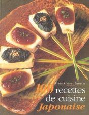 100 recettes de cuisine japonaise - Intérieur - Format classique