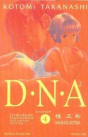 D.N.A² t.4 - Couverture - Format classique