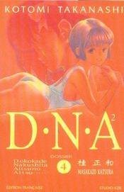 D.N.A² t.4 - Intérieur - Format classique