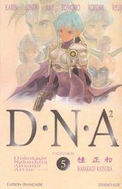 D.N.A² t.5 - Intérieur - Format classique