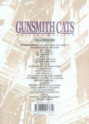 Gunsmith cats t.4 - 4ème de couverture - Format classique