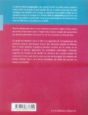 Petit guide des urgences médicales - 4ème de couverture - Format classique