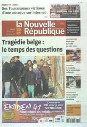 Nouvelle Republique (La) N°20495 du 15/03/2012 - Couverture - Format classique