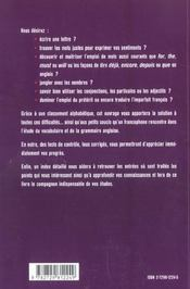 Les 270 Secrets De L'Anglais Classement Alphabetique 186 Exercices Corriges Index De 379 Entrees - 4ème de couverture - Format classique