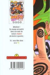 Naruto t.1 - 4ème de couverture - Format classique