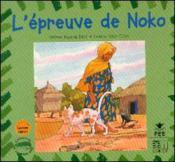 L'Epreuve De Noko - Couverture - Format classique