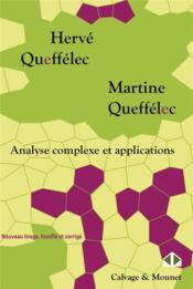 Analyse complexe et applications - Couverture - Format classique