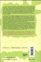 Analyse complexe et applications - 4ème de couverture - Format classique
