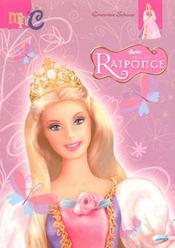 Barbie raiponce - Intérieur - Format classique