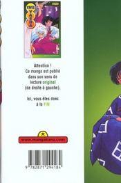 Inu-Yasha T3 - 4ème de couverture - Format classique